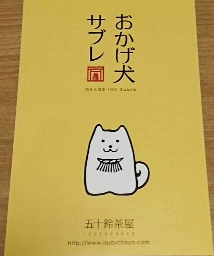 f:id:jijikokkoku:20170602073829j:plain