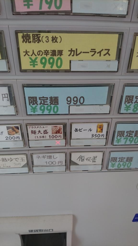 f:id:jijikokkoku:20170602155020j:plain