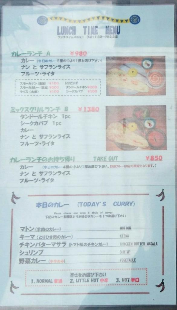 f:id:jijikokkoku:20170607161218j:plain