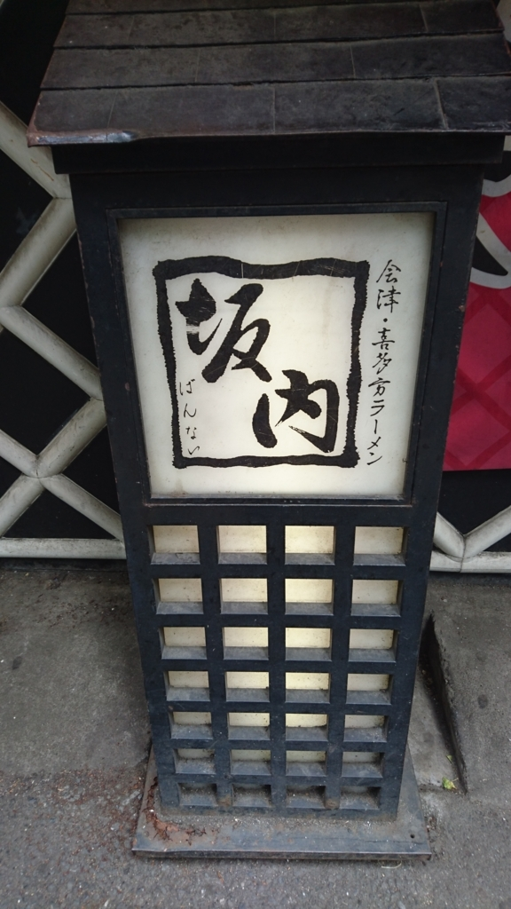 f:id:jijikokkoku:20170613150149j:plain