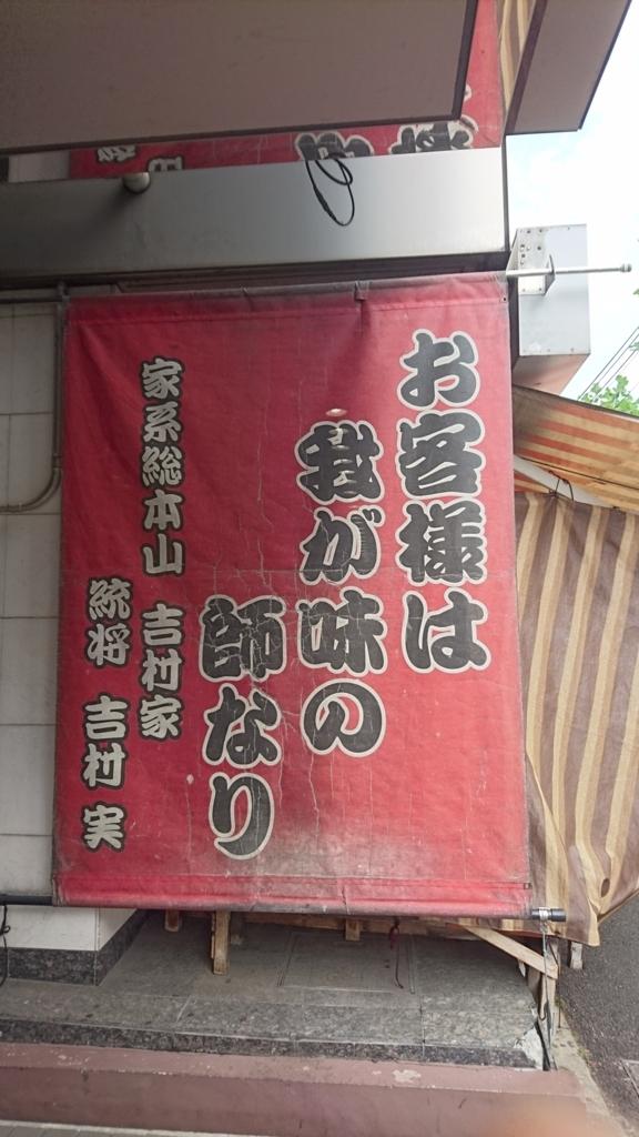 f:id:jijikokkoku:20170614151309j:plain