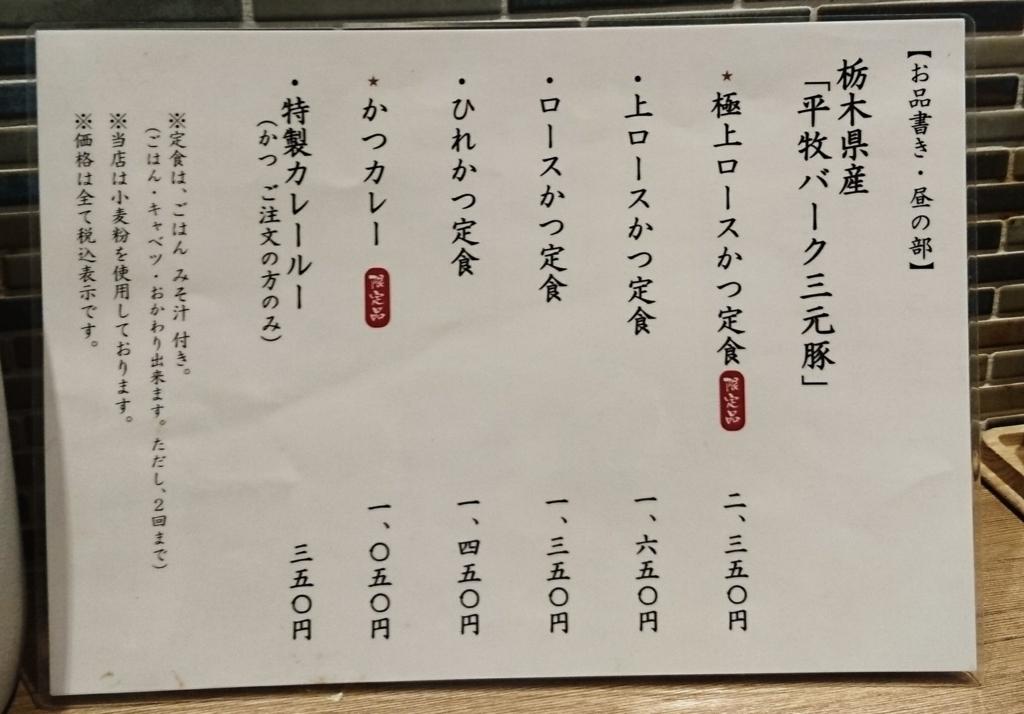 f:id:jijikokkoku:20170616160704j:plain