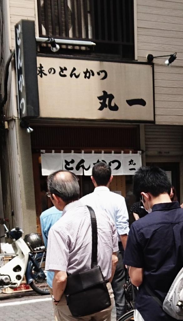 f:id:jijikokkoku:20170621093753j:plain