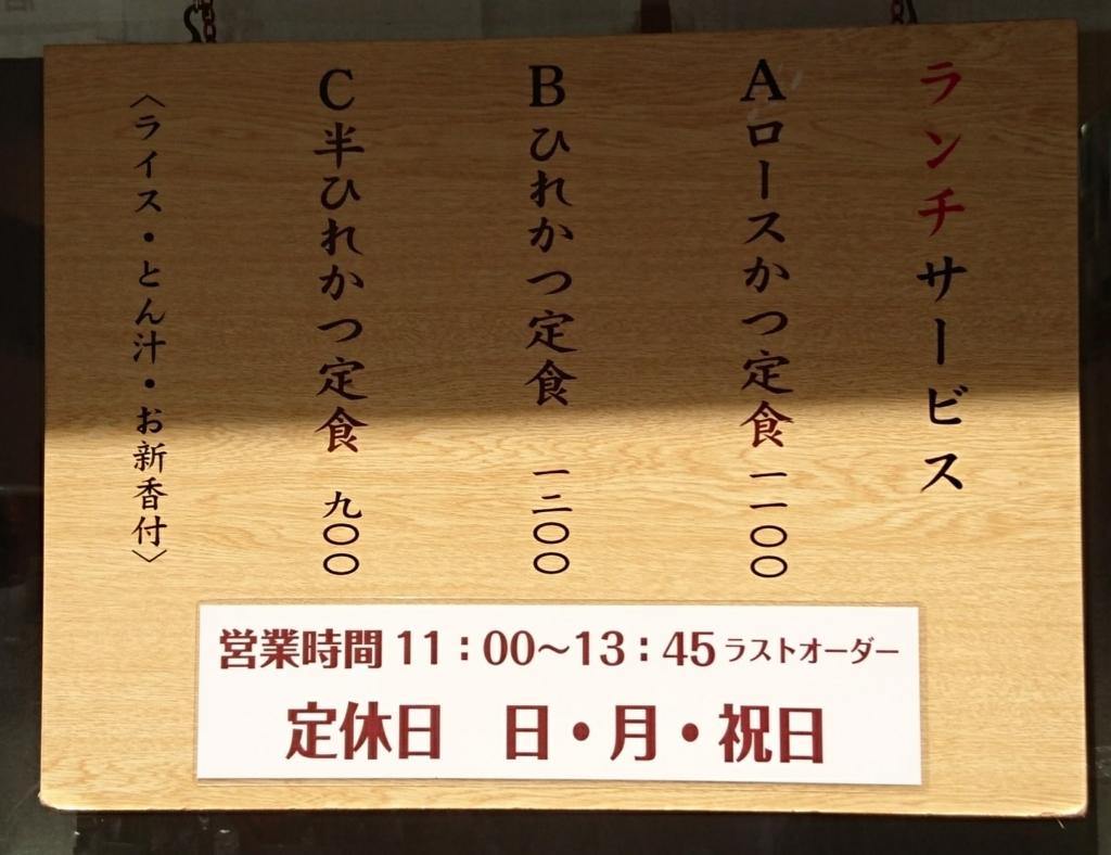 f:id:jijikokkoku:20170621100544j:plain