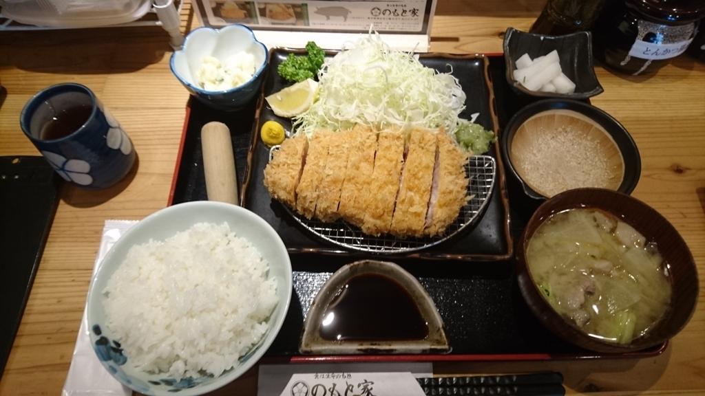 f:id:jijikokkoku:20170622122843j:plain