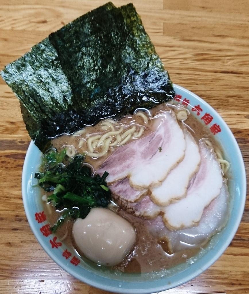 f:id:jijikokkoku:20170623233401j:plain