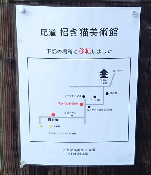 f:id:jijikokkoku:20170927163512j:plain