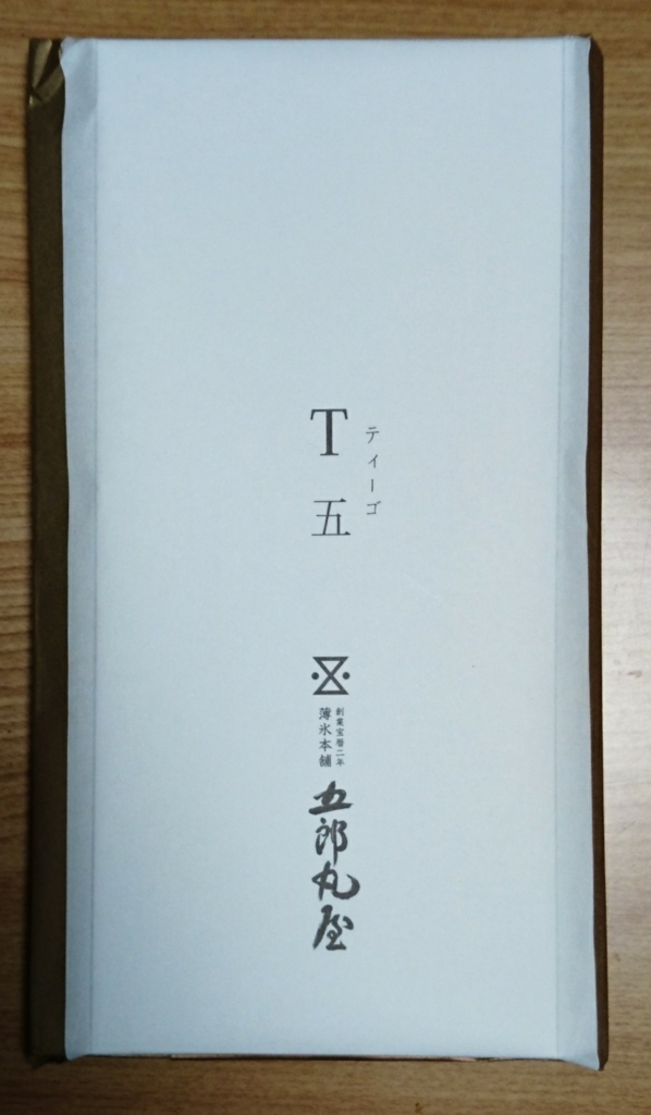 f:id:jijikokkoku:20171015172357j:plain