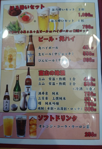 f:id:jijikokkoku:20171016122657j:plain