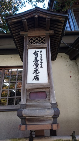 f:id:jijikokkoku:20171113065431j:plain