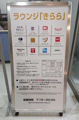 f:id:jijikokkoku:20171113143755j:plain