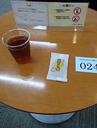 f:id:jijikokkoku:20171113145204j:plain