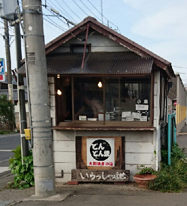 f:id:jijikokkoku:20171120124604p:plain