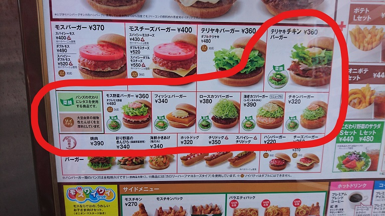 f:id:jijikokkoku:20171127123953j:plain