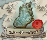 f:id:jijikokkoku:20171201123518p:plain