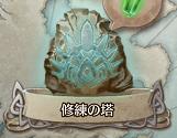 f:id:jijikokkoku:20171201123539p:plain