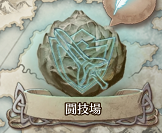 f:id:jijikokkoku:20171201123611p:plain
