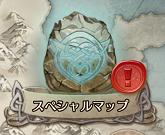 f:id:jijikokkoku:20171201123625p:plain