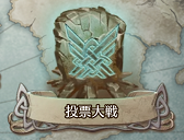 f:id:jijikokkoku:20171201123656p:plain