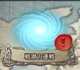 f:id:jijikokkoku:20171201123921p:plain