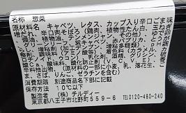 f:id:jijikokkoku:20171201134214j:plain