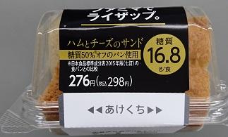 f:id:jijikokkoku:20171204070437j:plain