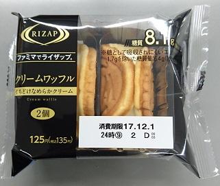f:id:jijikokkoku:20171204141933j:plain