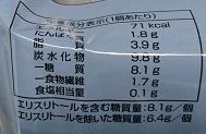 f:id:jijikokkoku:20171204143249j:plain