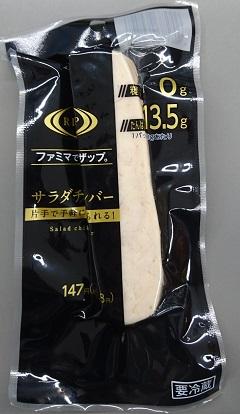 f:id:jijikokkoku:20171204145505j:plain