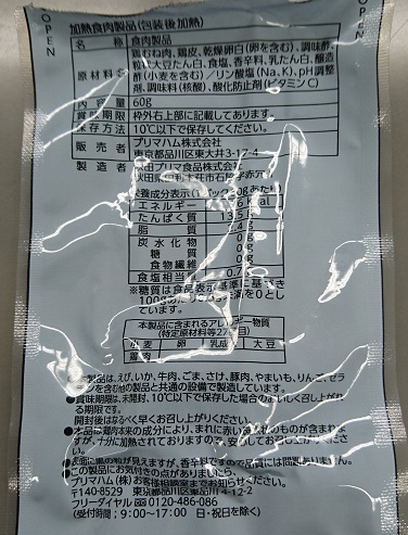 f:id:jijikokkoku:20171204145704j:plain