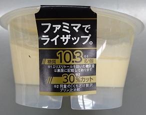 f:id:jijikokkoku:20171204151922j:plain