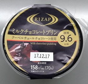 f:id:jijikokkoku:20171204154831j:plain