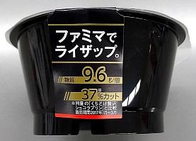 f:id:jijikokkoku:20171204155036j:plain