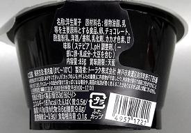 f:id:jijikokkoku:20171204155143j:plain
