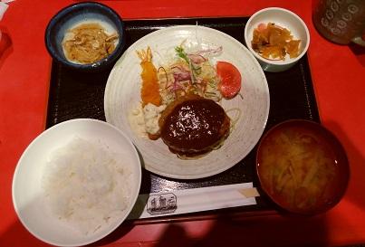 f:id:jijikokkoku:20171214110155j:plain