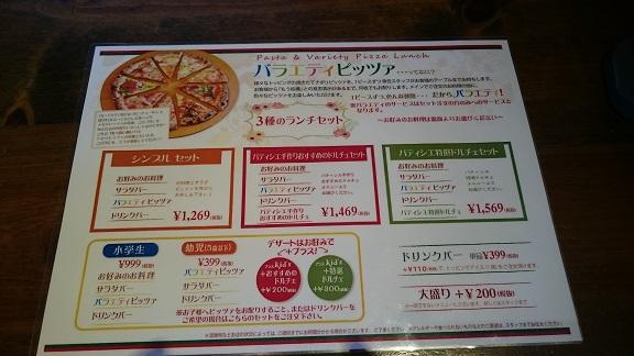 f:id:jijikokkoku:20171220110348j:plain