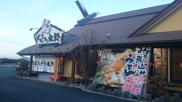 f:id:jijikokkoku:20180111162607j:plain