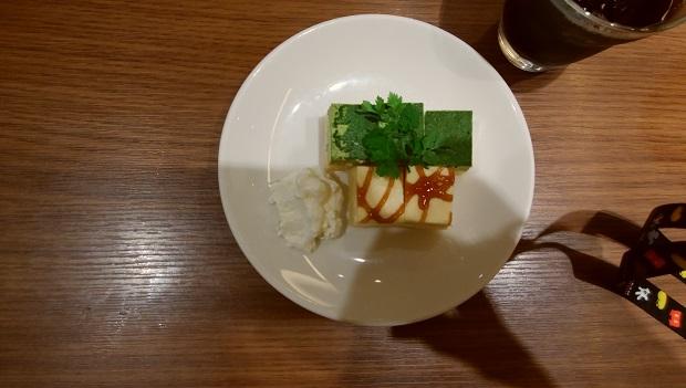 f:id:jijikokkoku:20180115122626j:plain