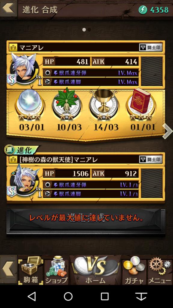 f:id:jijikokkoku:20180121135215p:plain