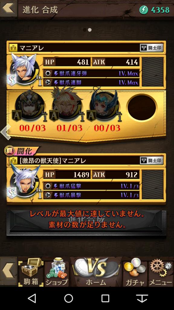 f:id:jijikokkoku:20180121135233p:plain