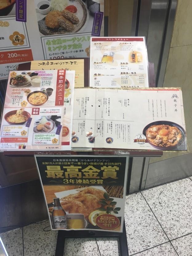 f:id:jijikokkoku:20180121184206j:plain