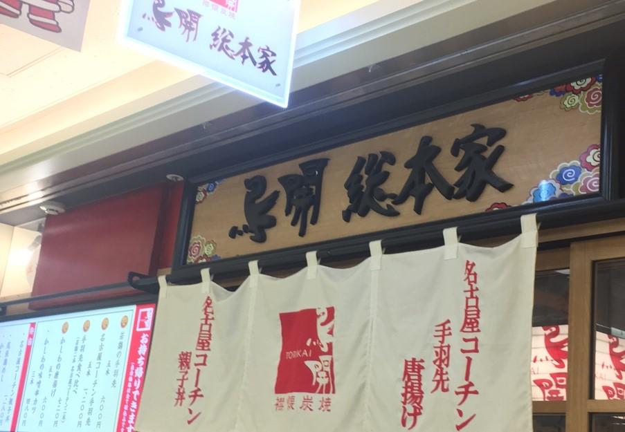 f:id:jijikokkoku:20180121184230j:plain