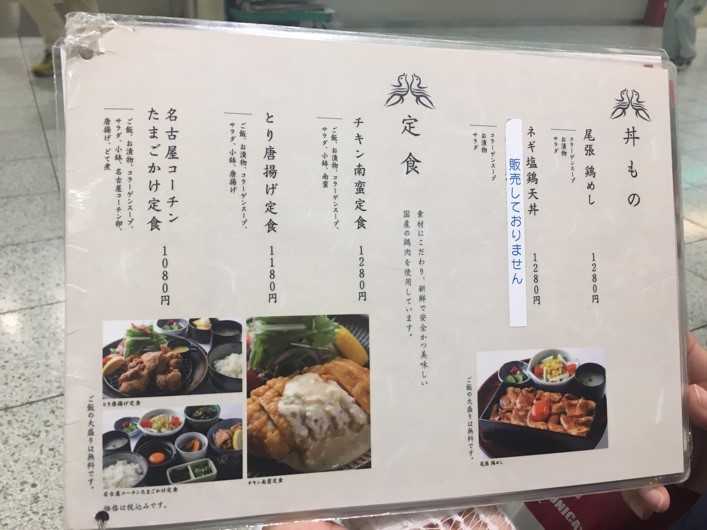 f:id:jijikokkoku:20180121184342j:plain