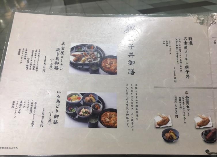 f:id:jijikokkoku:20180121184410j:plain