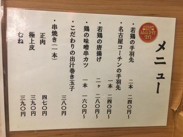f:id:jijikokkoku:20180121184659j:plain