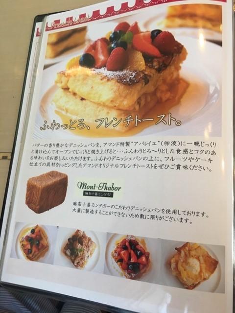 f:id:jijikokkoku:20180121193603j:plain