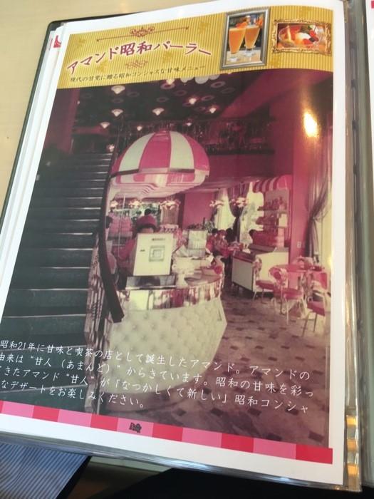 f:id:jijikokkoku:20180121193819j:plain