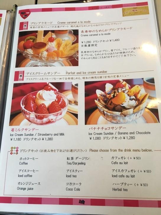 f:id:jijikokkoku:20180121193901j:plain