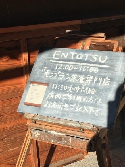 f:id:jijikokkoku:20180121194140j:plain