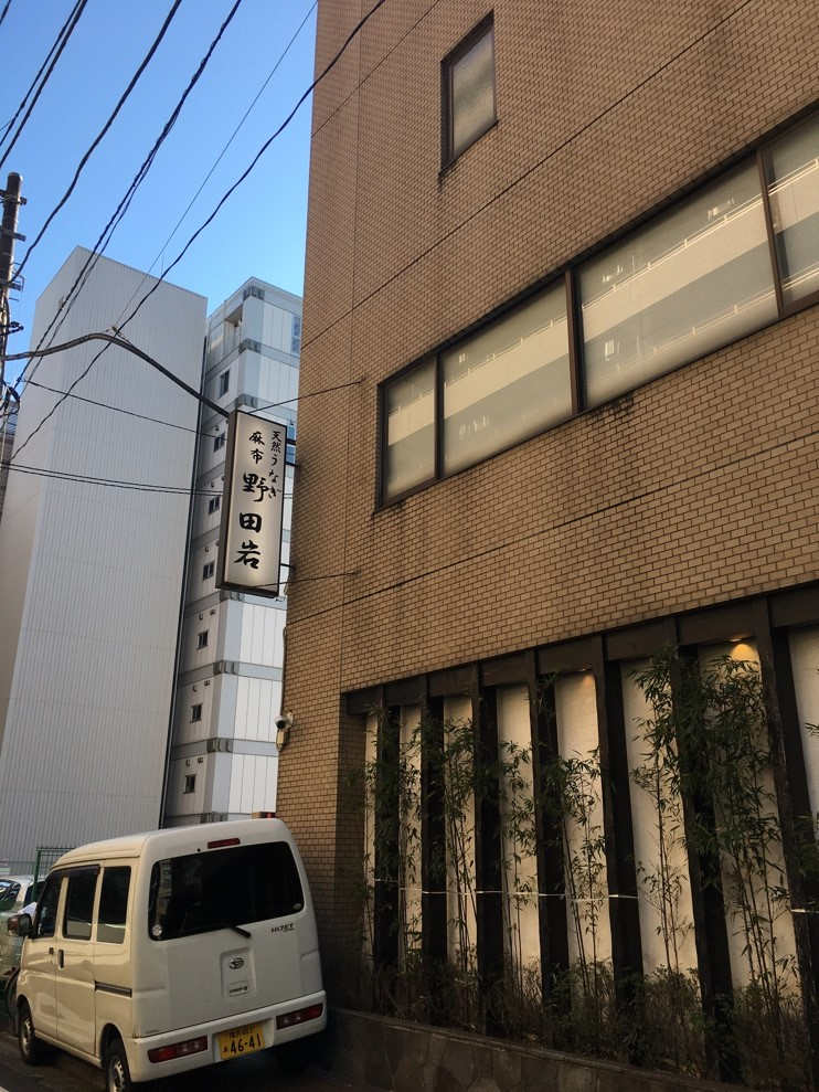 f:id:jijikokkoku:20180121195414j:plain